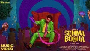 Semma Bodha Song Lyrics - Sandy (FEAT) Ofro & Hyde Karty