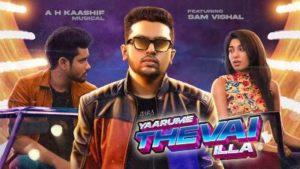 Yaarum Thevai Illa Song Lyrics (FEAT) Sam Vishal - A.H. Kaashif